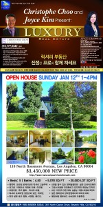 GKOREATIES AD JAN 14.  _JoyceKim-1(New)